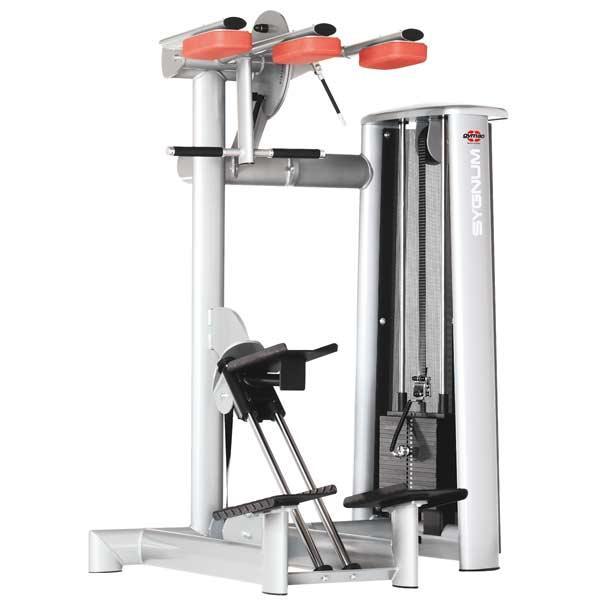 Тренажер - Голень стоя (раздельные рычаги) GYM80 Innovation Gluateus Machine